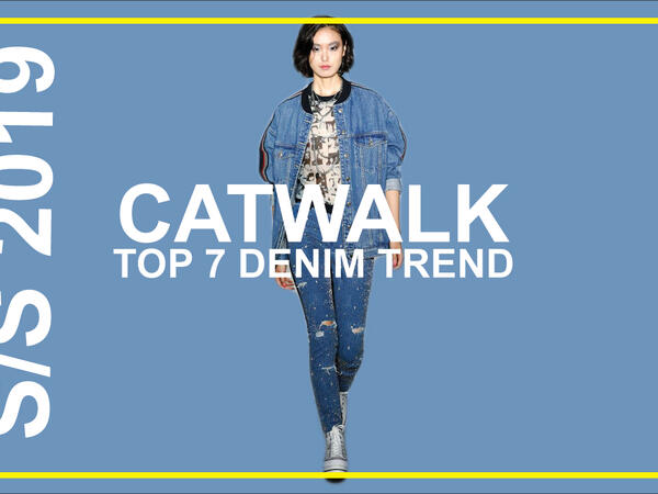 Catwalk Denim Trend s/s 2019